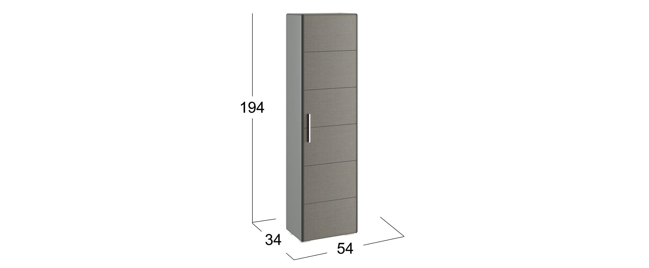 Шкаф для одежды Наоми