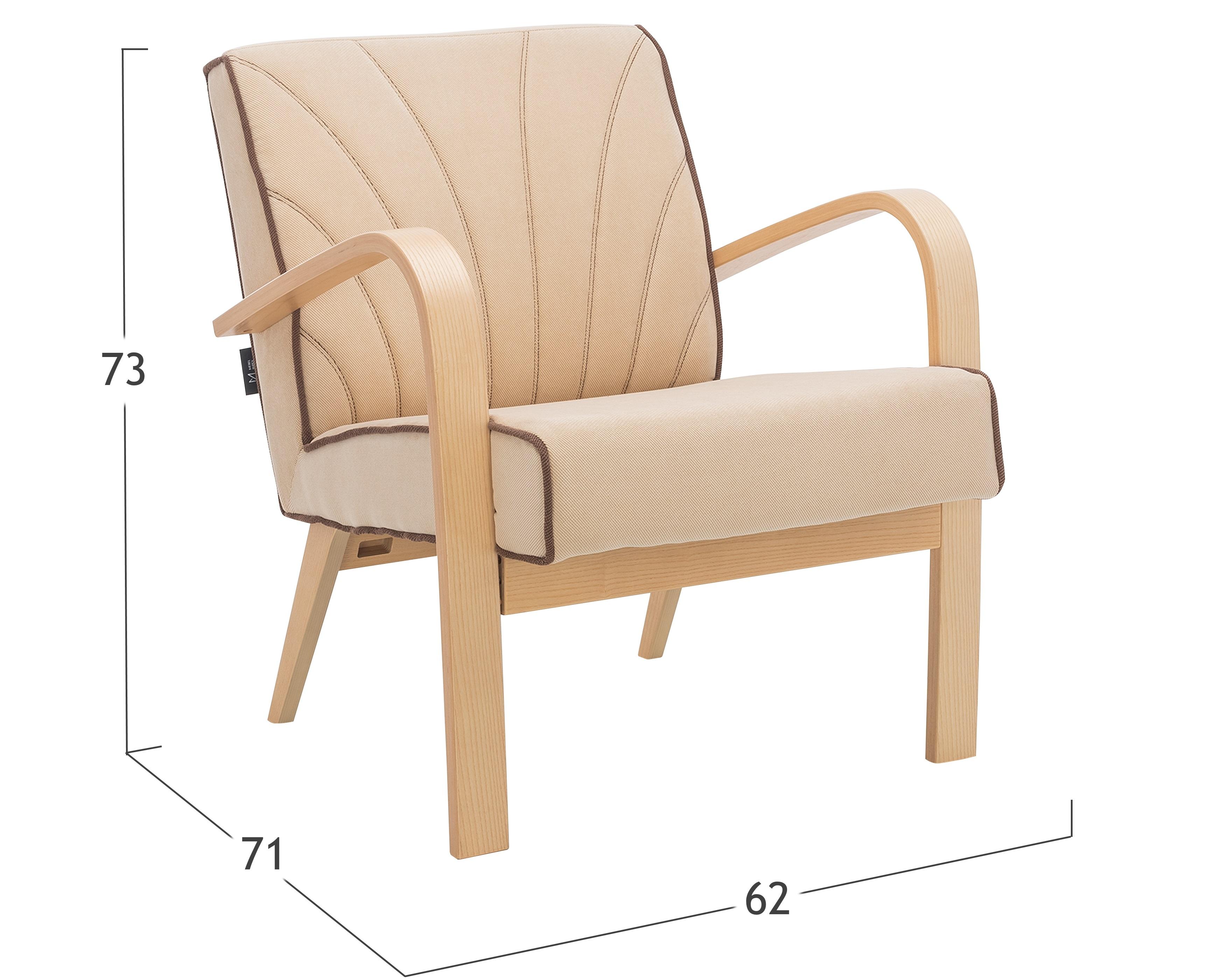 Кресло Шелл Модель 366