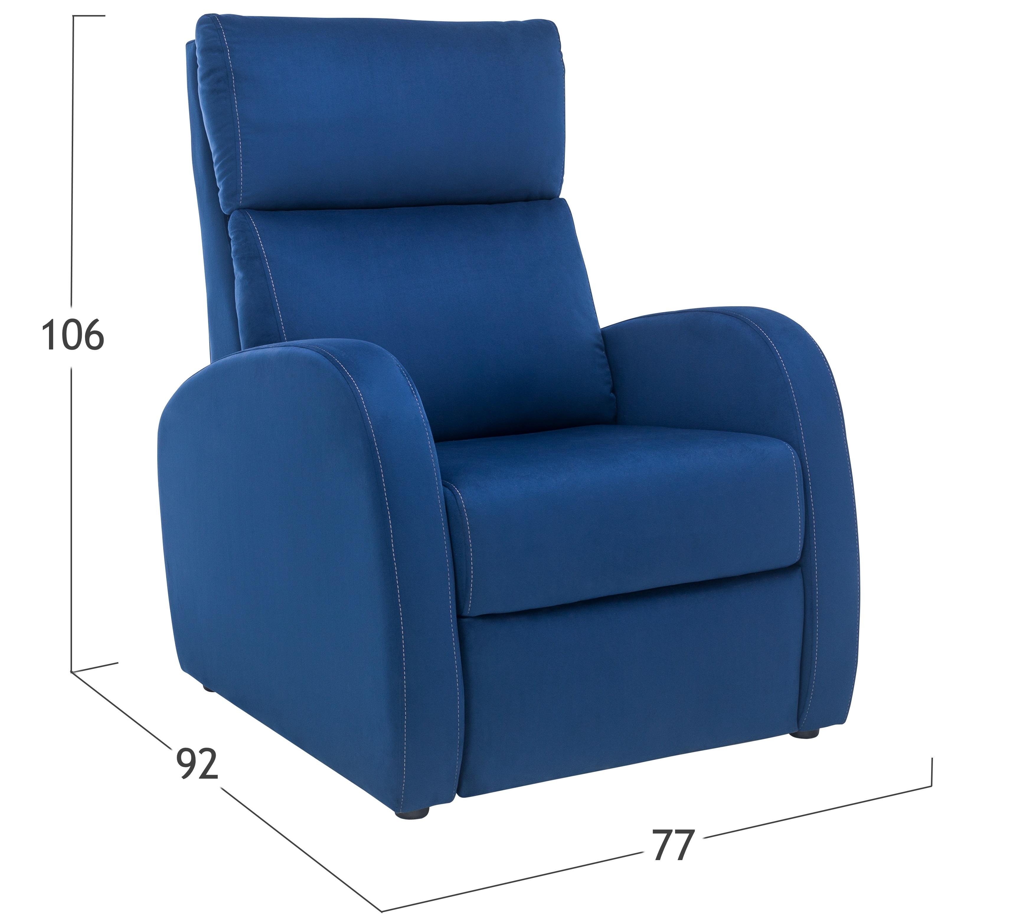 Кресло Грэмми Модель 365